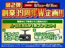 25S Lパッケージ 禁煙 純正ナビフルセグテレビ DVDプレーヤー 360度ビューカメラ フロントパーキングセンサー 本革シート パワーバックドア パワーシート LEDヘッドライトシステム 19インチアルミ(3枚目)