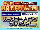 ハイブリッドMG デュアルカメラブレーキサポート 禁煙車 社外ナビフルセグテレビ DVD再生 ブルートゥース サイドバイザー キーレス(4枚目)