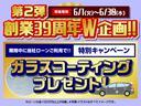 カスタムX トップエディションリミテッドSAIII 禁煙車 ナビ 両側パワースライドドア スマアシ3 シートヒーター LEDヘッドライトシステム サイドバイザー スマートキー プッシュスタート(4枚目)