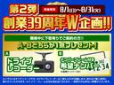TSI コンフォートライン 禁煙車 フルセグ純正ナビTV(走行中視聴可) ガイドバックモニター ETC CD視聴 DVD再生 Bluetoothオーディオ スマートキー2個 プッシュスタート クルーズコントロール(3枚目)