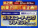 ロングDX 純正ナビゲーション バックモニター Bluetoothオーディオ ETC CD エマージェンシーブレーキ キーレスキー2個 ハロゲンヘッドライトシステム オートエアコン 6人乗り レンタカーアップ車(4枚目)