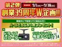 15Sツーリング 禁煙車 マツダコネクトフルセグ純正ナビTV バックモニター Bluetooth CD DVD再生 レーダークルーズコントロール リアビークルモニター ドライブレコーダー スマートキー2個(3枚目)