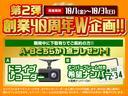 Rライン 4モーション 禁煙車 ワンオーナー 黒革シート フルセグ純正ナビTV 全周囲カメラ DVD CD Bluetooth パワートランク パワーシート スマートキー シートヒーター  スペアキー 4WD(3枚目)