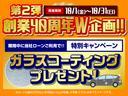 Rライン 4モーション 禁煙車 ワンオーナー 黒革シート フルセグ純正ナビTV 全周囲カメラ DVD CD Bluetooth パワートランク パワーシート スマートキー シートヒーター  スペアキー 4WD(4枚目)