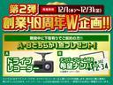 X 禁煙車 ストラーダナビフルセグTV ブルートゥース再生 ETC 全周囲アラウンドビューカメラ パワースライドドア スマートキー2個 プッシュスタート(3枚目)