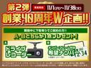X ツートーンインテリアエディション 禁煙車両 プロパイロット搭載 純正ドライブレコーダー 純正ナビフルセグTV 全周囲アラウンドビューカメラ DVDビデオ 革シート インテリジェントルームミラー ETC レーダークルーズコントロール(4枚目)