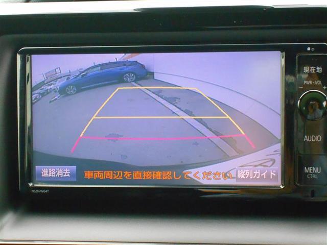 Si ダブルバイビー フルセグ メモリーナビ バックカメラ 衝突被害軽減システム 両側電動スライド 乗車定員7人 3列シート フルエアロ 記録簿(14枚目)