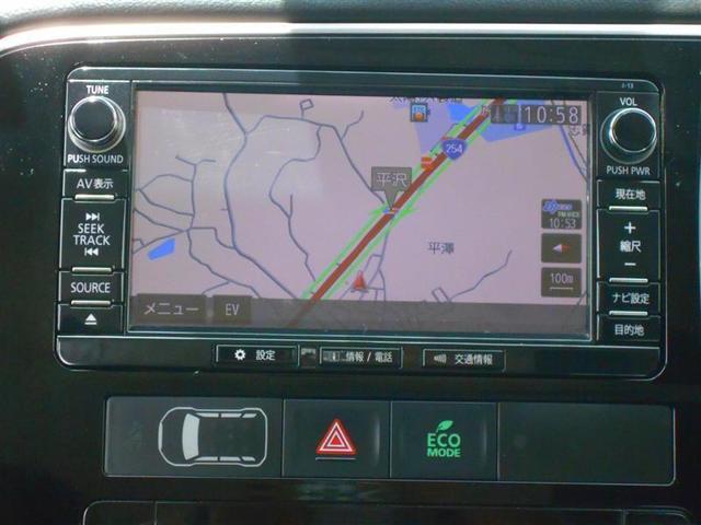 G 4WD フルセグ メモリーナビ バックカメラ 衝突被害軽減システム 記録簿(5枚目)