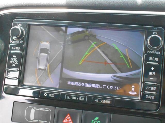 G 4WD フルセグ メモリーナビ バックカメラ 衝突被害軽減システム 記録簿(6枚目)