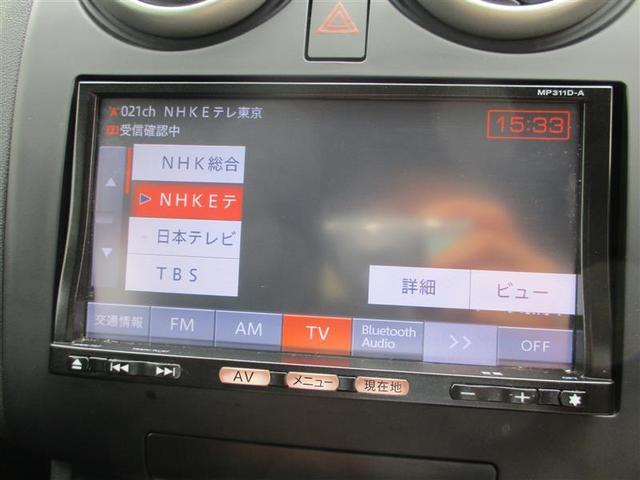 20G FOUR 4WD フルセグ メモリーナビ バックカメラ(7枚目)
