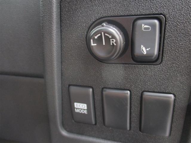 20G FOUR 4WD フルセグ メモリーナビ バックカメラ(12枚目)