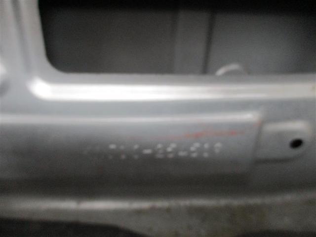 20G FOUR 4WD フルセグ メモリーナビ バックカメラ(24枚目)