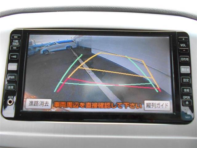 MS プライムセレクション フルセグ HDDナビ バックカメラ 両側電動スライド 乗車定員8人 3列シート(9枚目)