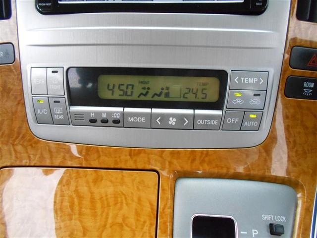 MS プライムセレクション フルセグ HDDナビ バックカメラ 両側電動スライド 乗車定員8人 3列シート(10枚目)