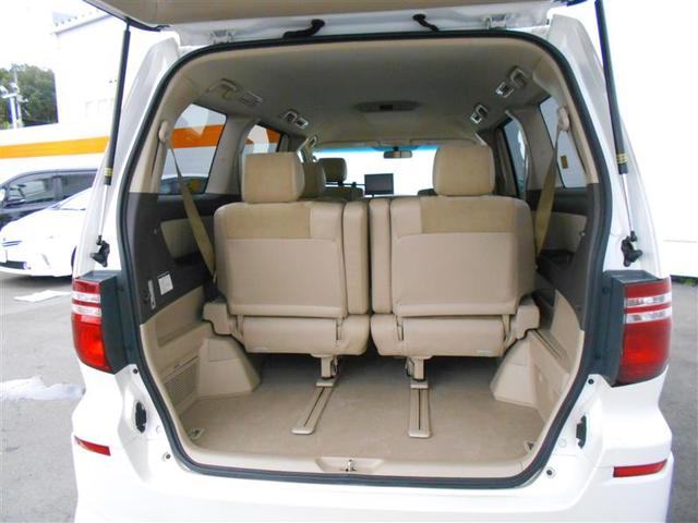 MS プライムセレクション フルセグ HDDナビ バックカメラ 両側電動スライド 乗車定員8人 3列シート(15枚目)