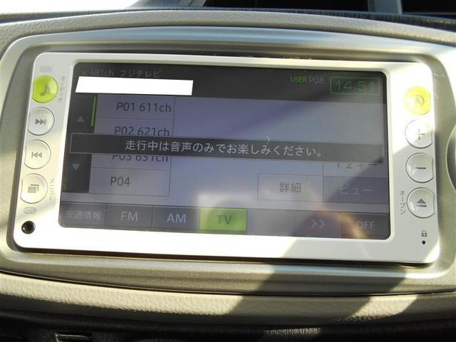 F スマートストップパッケージ メモリーナビ ワンセグ(7枚目)