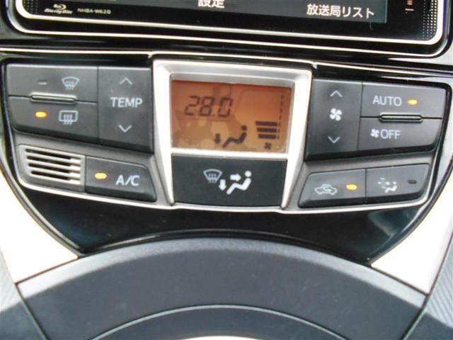 G HDDナビ スマートキ- ETC フルセグ フルエアロ(7枚目)