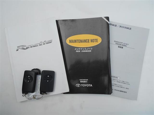 G Lパッケージ DVDナビ ABS ロングラン保証1年付き(15枚目)
