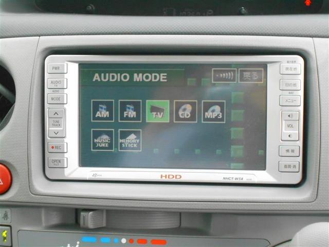 Xリミテッド HDDナビ 3列シート デュアルエアバッグ(7枚目)