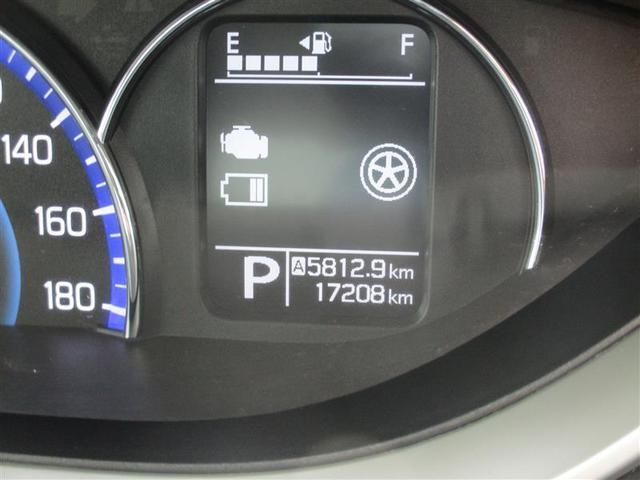 ハイブリッドMX メモリーナビ フルセグ フルエアロ ABS(12枚目)