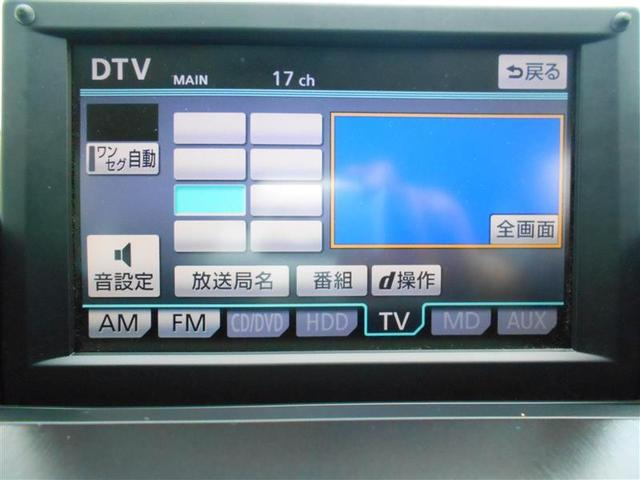 「トヨタ」「SAI」「セダン」「埼玉県」の中古車5