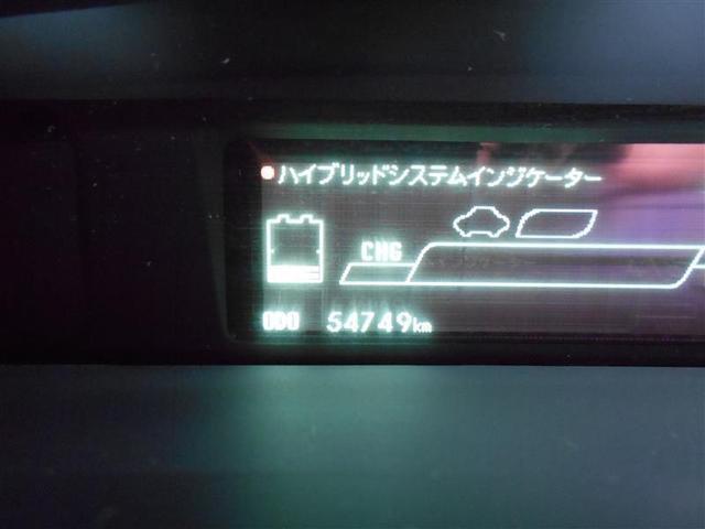 「トヨタ」「プリウス」「セダン」「埼玉県」の中古車8