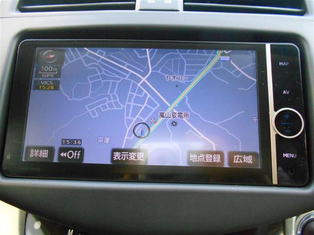 240S Sパッケージ HDDナビ フルセグ イモビライザー(4枚目)