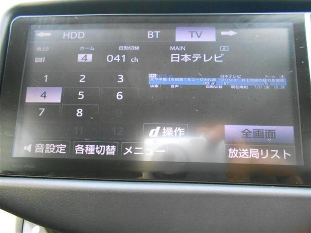240S Sパッケージ HDDナビ フルセグ イモビライザー(5枚目)