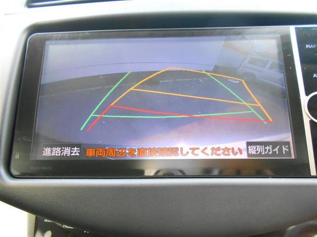 240S Sパッケージ HDDナビ フルセグ イモビライザー(6枚目)