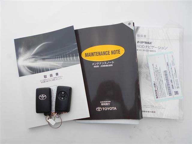 240S Sパッケージ HDDナビ フルセグ イモビライザー(18枚目)