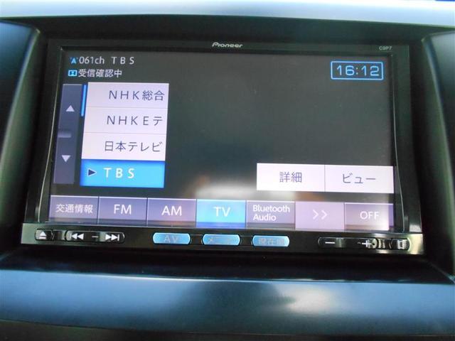 20S メモリーナビ フルセグ 両側電動スライドドア CD(5枚目)