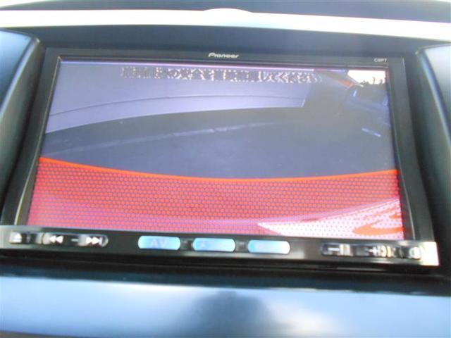 20S メモリーナビ フルセグ 両側電動スライドドア CD(6枚目)