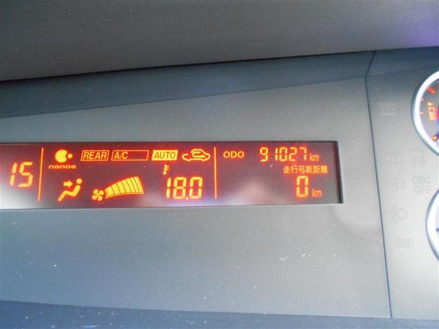 20S メモリーナビ フルセグ 両側電動スライドドア CD(7枚目)