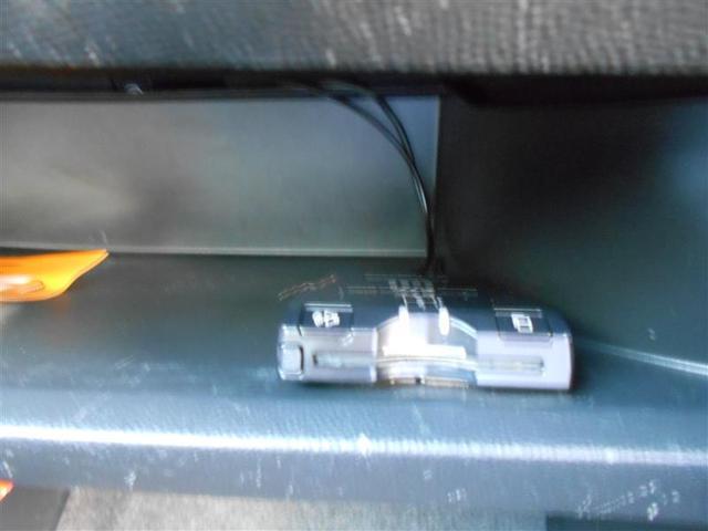 20S メモリーナビ フルセグ 両側電動スライドドア CD(9枚目)