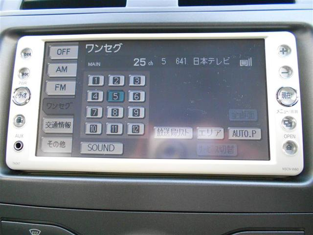 「トヨタ」「カローラアクシオ」「セダン」「埼玉県」の中古車5