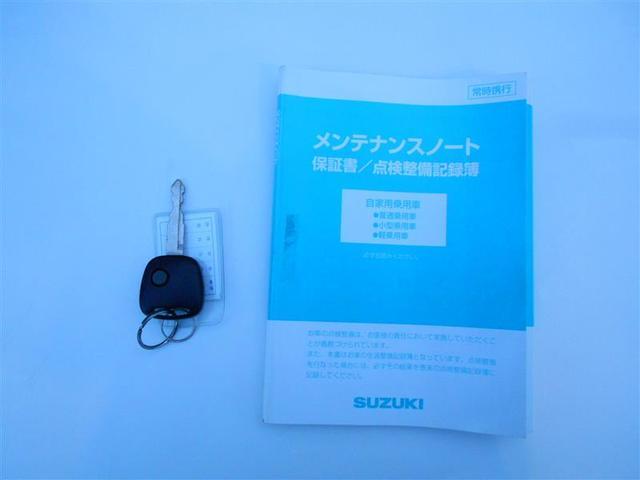 「スズキ」「MRワゴン」「コンパクトカー」「埼玉県」の中古車12