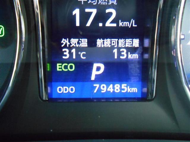 「トヨタ」「クラウンハイブリッド」「セダン」「埼玉県」の中古車7