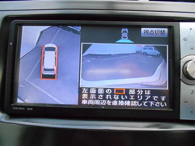 「トヨタ」「プリウスα」「ミニバン・ワンボックス」「埼玉県」の中古車7