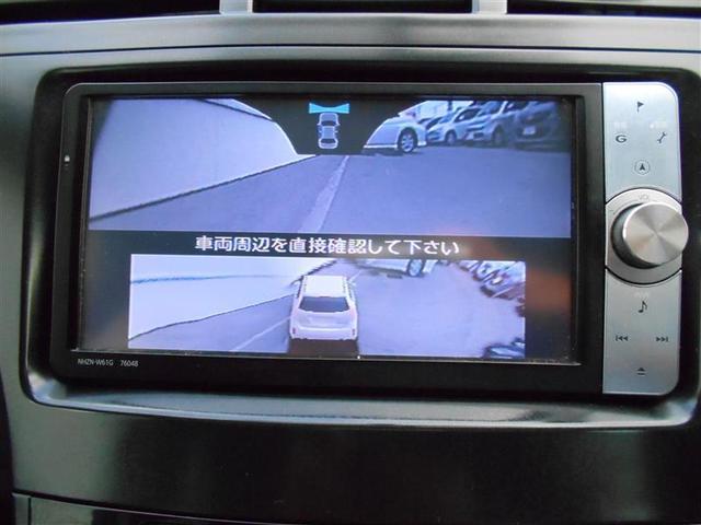 「トヨタ」「プリウスα」「ミニバン・ワンボックス」「埼玉県」の中古車8