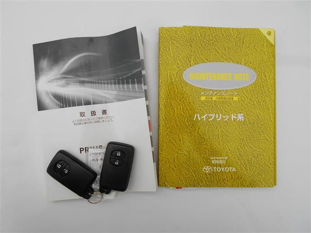 「トヨタ」「プリウスα」「ミニバン・ワンボックス」「埼玉県」の中古車15