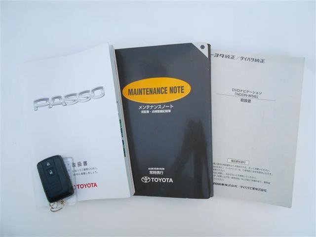 G Fパッケージ DVDナビ ワンセグ ベンチシート ABS(15枚目)