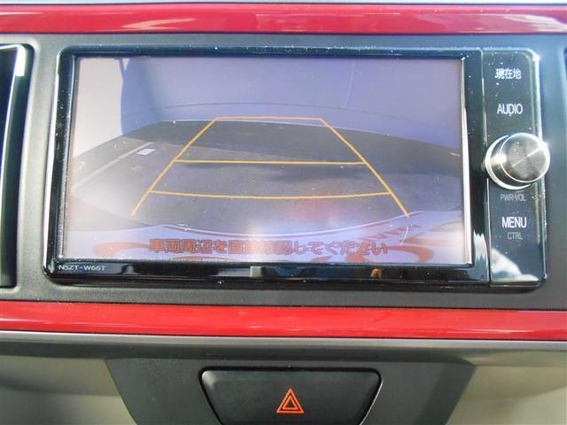 モーダ S 衝突被害軽減ブレーキ 点検記録簿 ABS(5枚目)