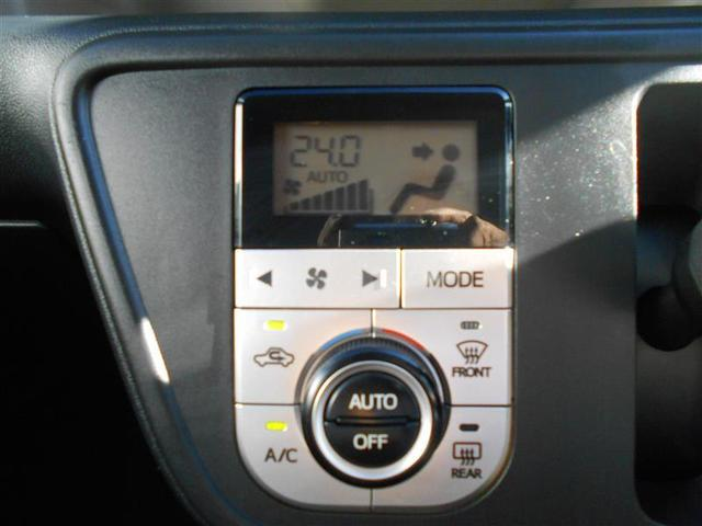 モーダ S 衝突被害軽減ブレーキ 点検記録簿 ABS(7枚目)