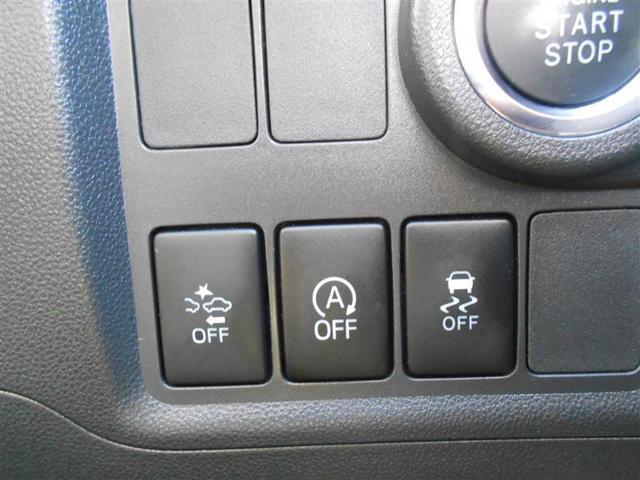 モーダ S 衝突被害軽減ブレーキ 点検記録簿 ABS(10枚目)