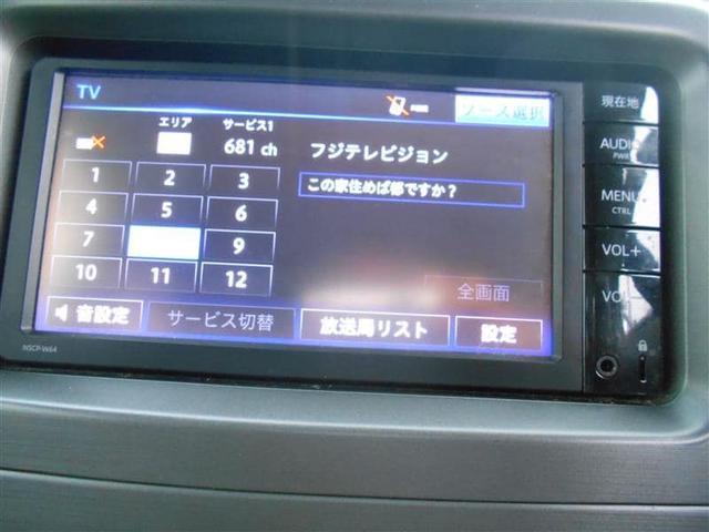 「トヨタ」「ピクシススペース」「コンパクトカー」「埼玉県」の中古車6