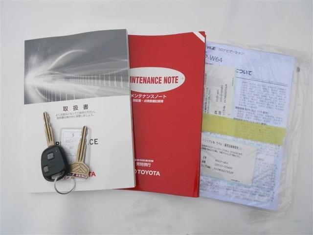 「トヨタ」「ピクシススペース」「コンパクトカー」「埼玉県」の中古車14