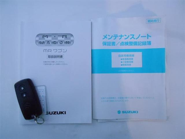 「スズキ」「MRワゴン」「コンパクトカー」「埼玉県」の中古車14