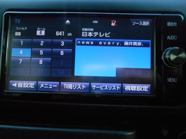 「トヨタ」「プロボックス」「ステーションワゴン」「埼玉県」の中古車6