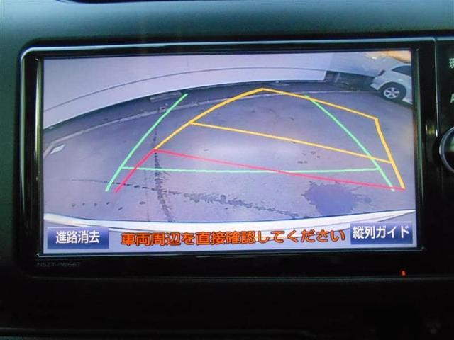 「トヨタ」「プロボックス」「ステーションワゴン」「埼玉県」の中古車7