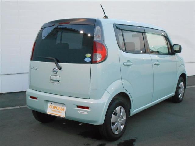 「日産」「モコ」「コンパクトカー」「埼玉県」の中古車2
